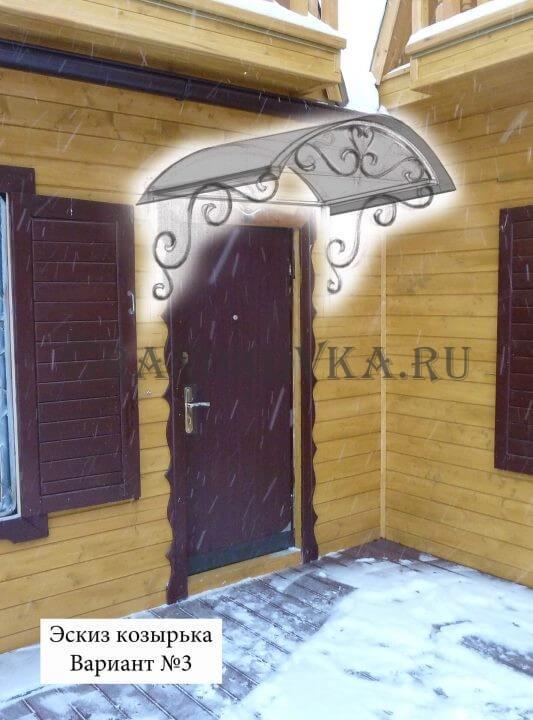 Эскиз козырька над дверью ЭКД-17