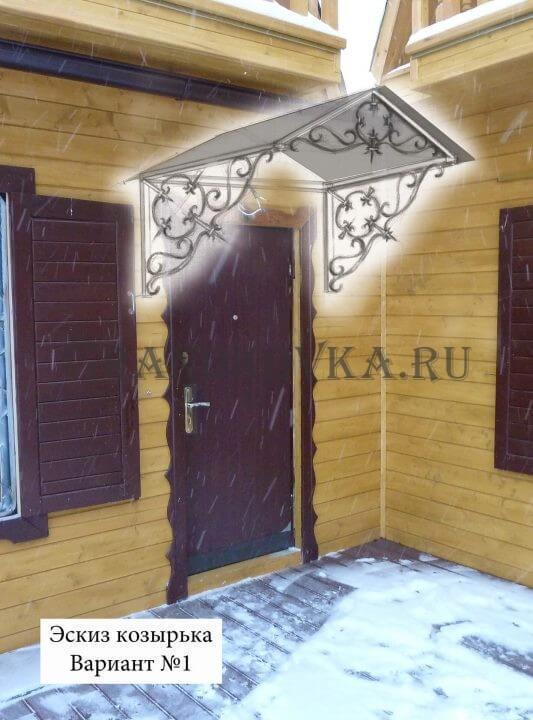 Эскиз козырька над дверью ЭКД-19