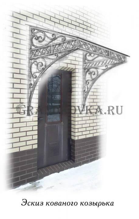 Эскиз козырька над дверью ЭКД-2
