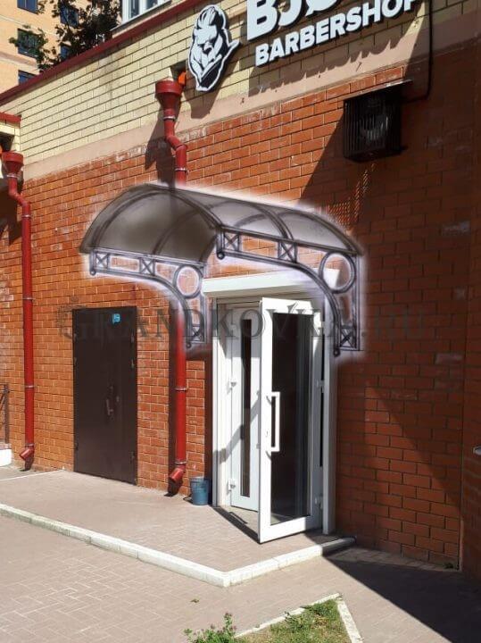 Эскиз козырька над входом в барбершоп ЭВХМ-3