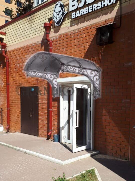Эскиз козырька над входом в барбершоп ЭВХМ-4
