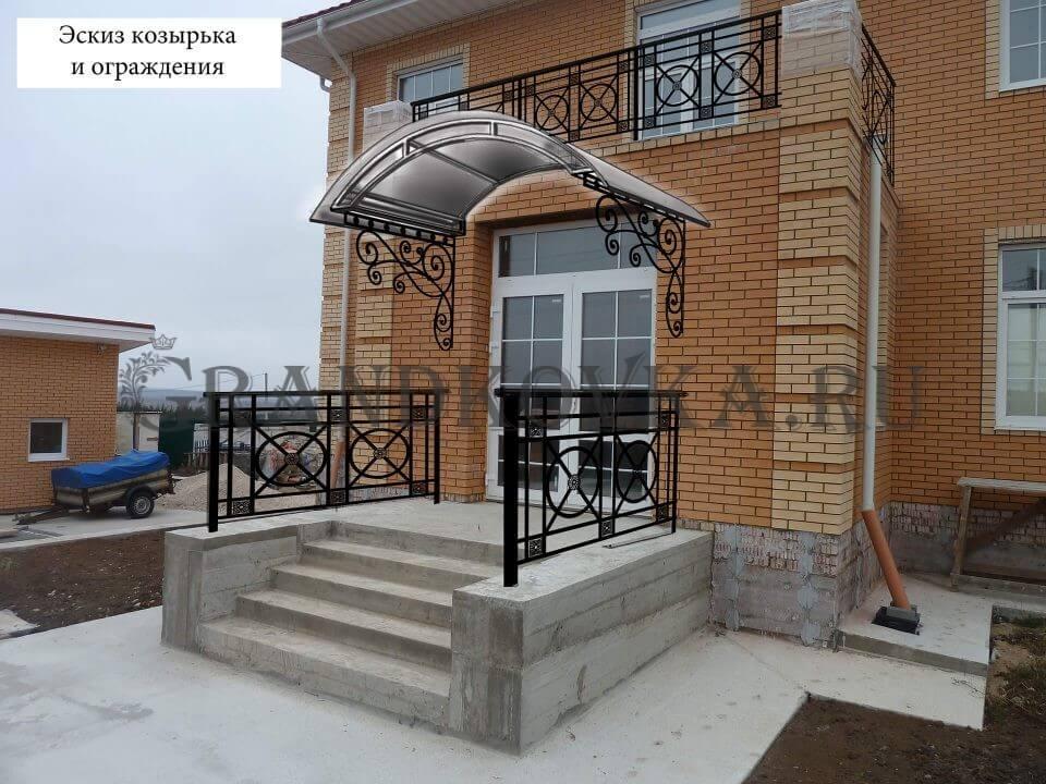 Эскиз козырька над входом в дом ЭКВХ-14