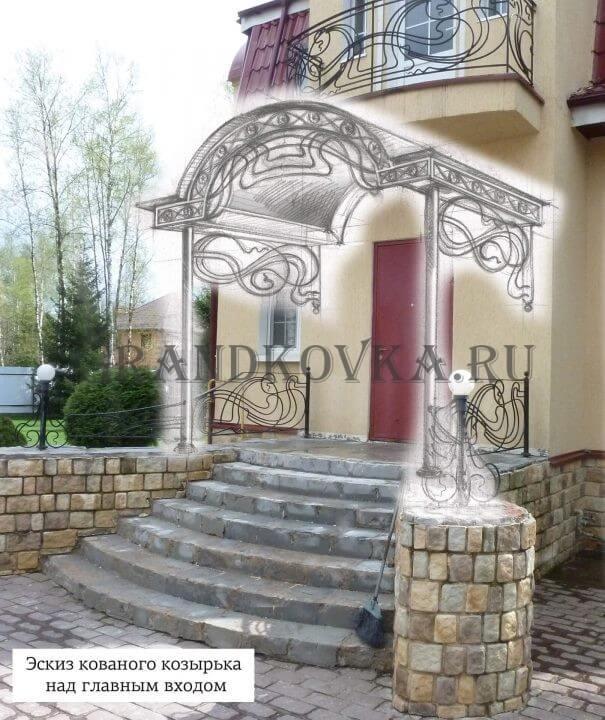 Эскиз козырька над входом в дом ЭКВХ-16