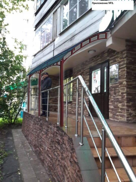 Эскиз козырька над входом в магазин ЭВХМ-16