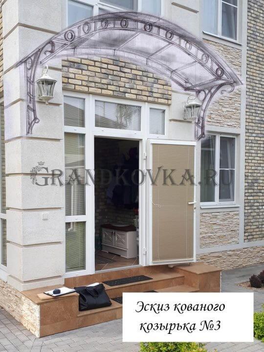 Эскиз козырька над входом в магазин ЭВХМ-17
