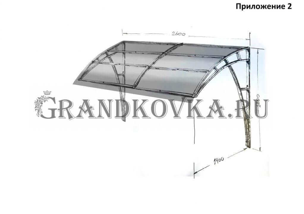 Эскиз козырька над входом в подвал ЭКПОД-2