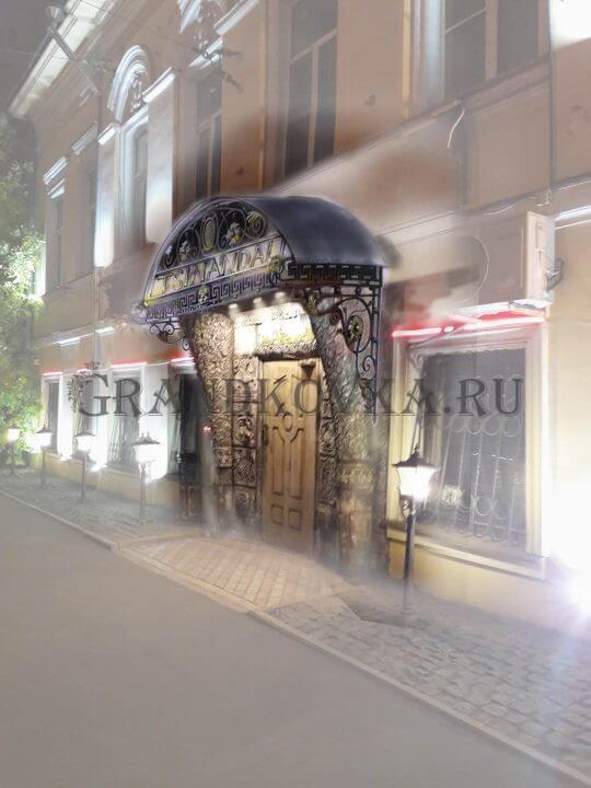 Эскиз козырька над входом в ресторан ЭВХМ-2
