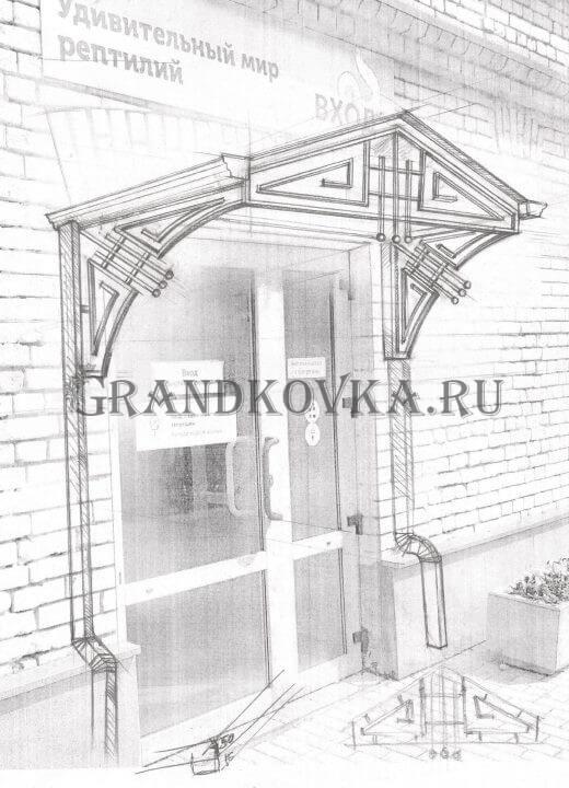 Эскиз козырька над входом в выставку ЭВХМ-12