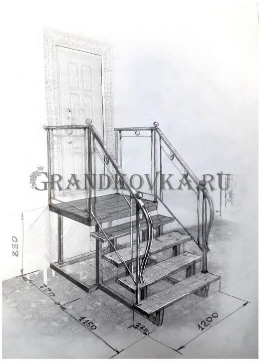 Эскиз лестницы для крыльца ЭЛК-1