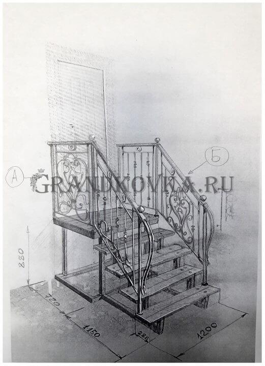 Эскиз лестницы для крыльца ЭЛК-2