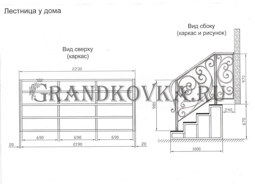 Эскиз лестницы для крыльца ЭЛК-6