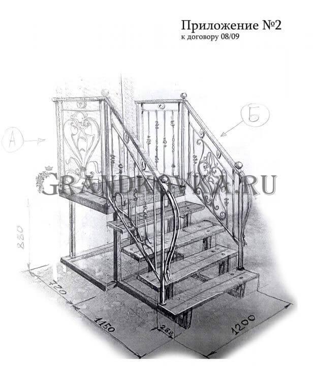 Эскиз лестницы для крыльца ЭЛК-8