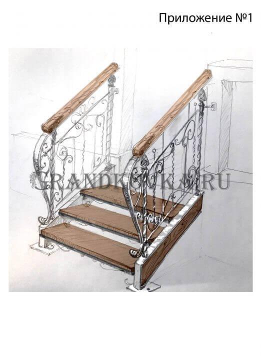 Эскиз лестницы для крыльца на дачу ЭЛК-9