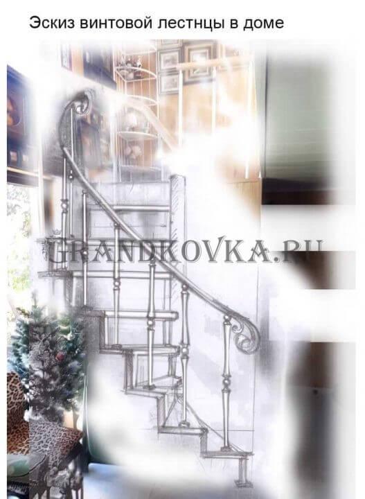 Эскиз лестницы на металлокаркасе ЭЛМК-1