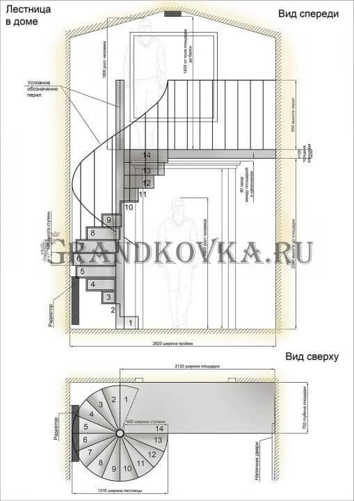 Эскиз лестницы на металлокаркасе ЭЛМК-9
