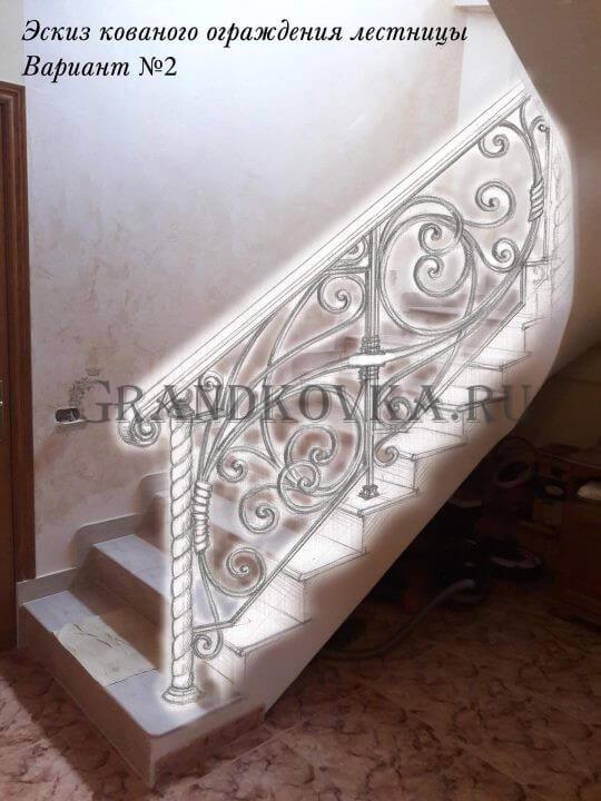 Эскиз лестницы на второй этаж дома ЭКЛВ-14