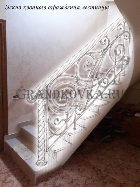 Эскиз лестницы на второй этаж дома ЭКЛВ-15