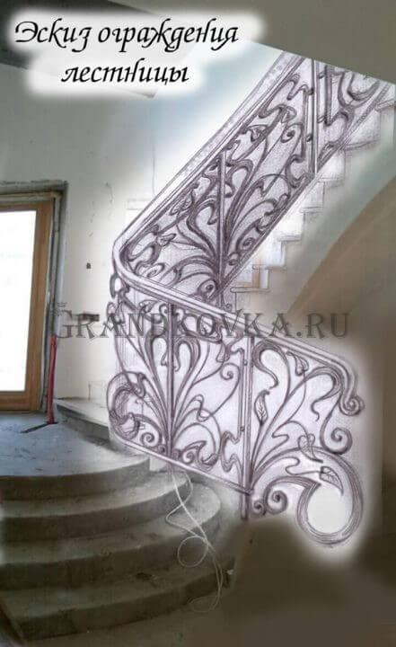 Эскиз лестницы на второй этаж дома ЭКЛВ-16