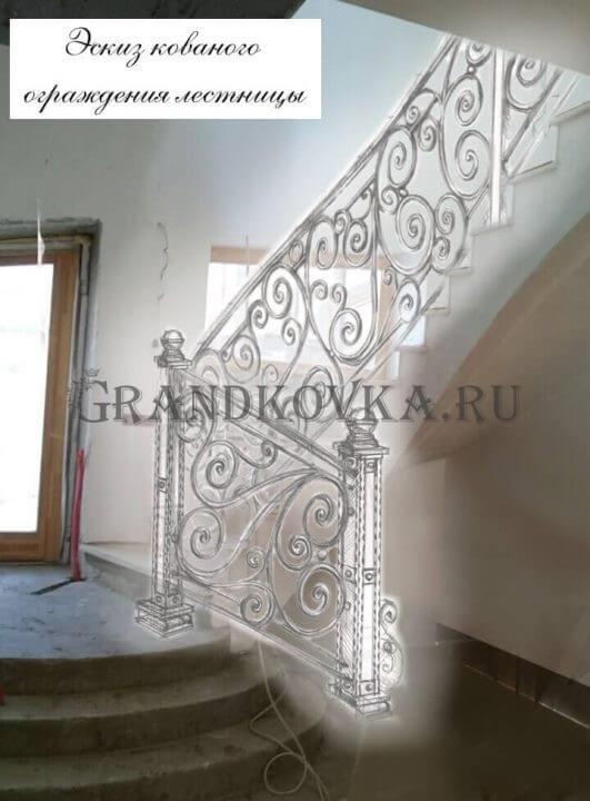 Эскиз лестницы на второй этаж дома ЭКЛВ-18