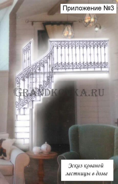 Эскиз лестницы на второй этаж дома ЭКЛВ-22