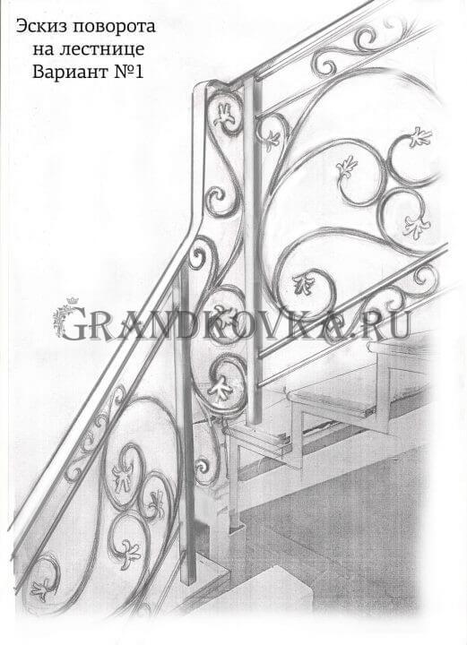 Эскиз лестницы на второй этаж дома ЭКЛВ-8