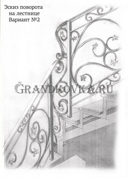 Эскиз лестницы на второй этаж дома ЭКЛВ-9