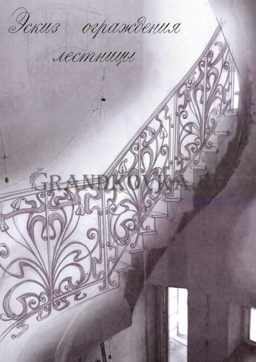 Эскиз лестницы с площадкой ЭЛП-10