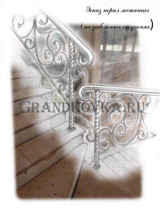 Эскиз лестницы с площадкой ЭЛП-11