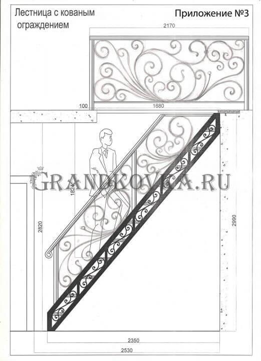 Эскиз лестницы с площадкой ЭЛП-6