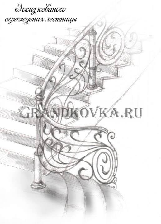 Эскиз лестницы с площадкой ЭЛП-9